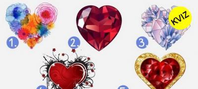 Izaberite srce i saznajte: Kakvi ste u ljubavi - strpljivi, naporni ili tvrdoglavi?